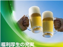 http://www.s-kouyoukai.jp/files/lib/2/1588/20161025163816878.PNG