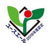 http://www.s-kouyoukai.jp/files/lib/2/1756/202001281433412841.JPG